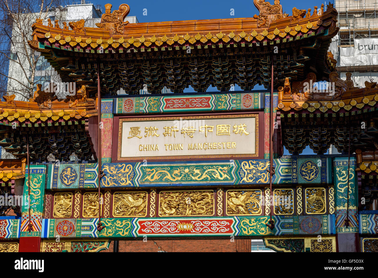 Chinatown in Manchester, England is an ethnic enclave in the city centre. It is the second largest Chinatown in - Stock Image