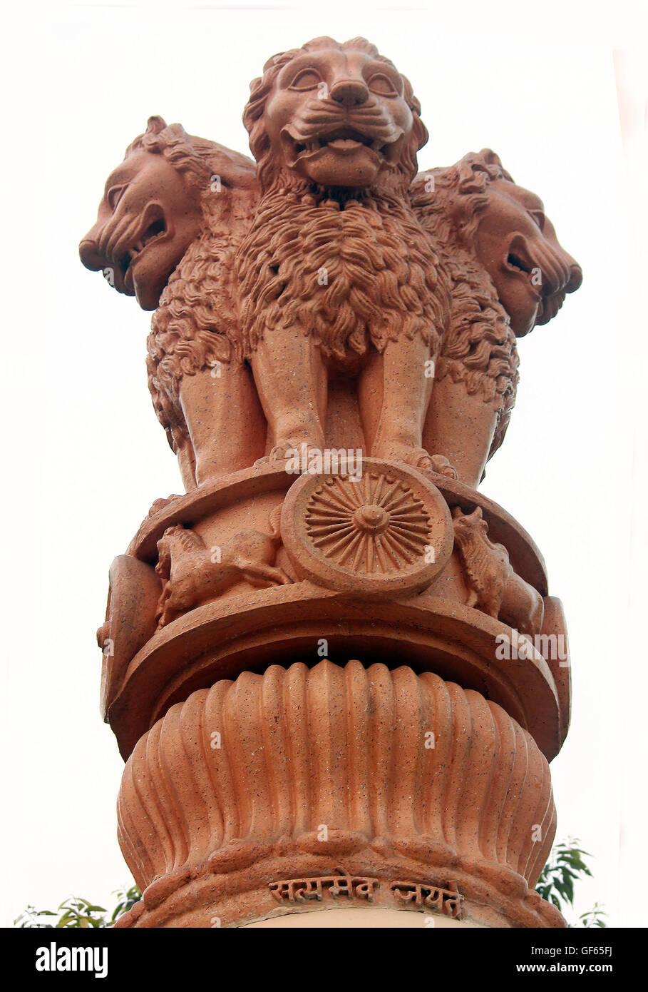 Isolated National Emblem of India 'Ashoka' i.e four lions against white background. - Stock Image