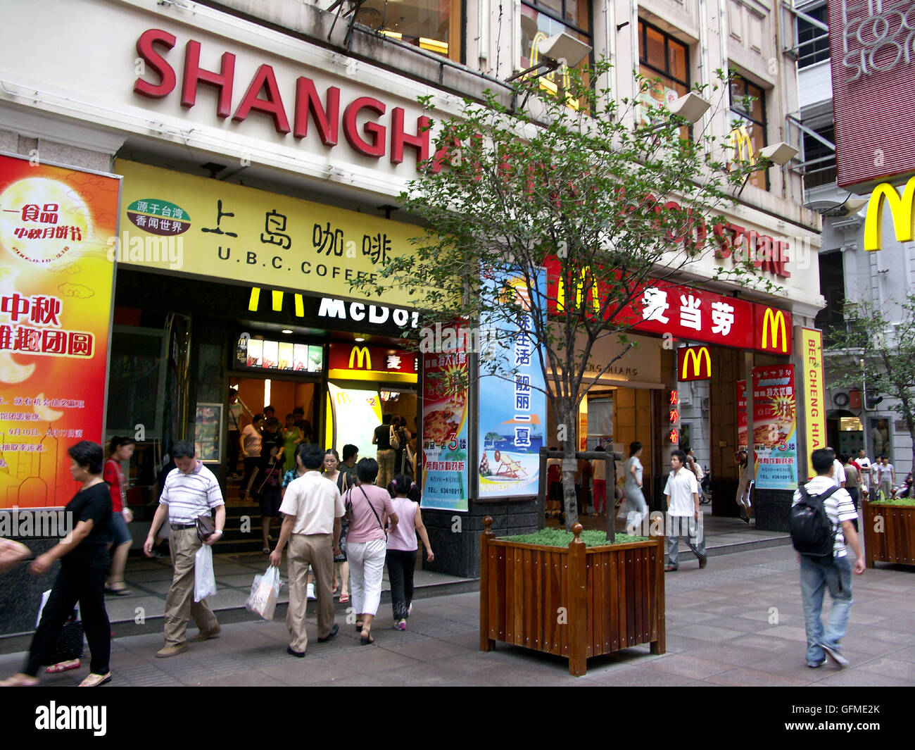 New Fast Food Franchises Such As Macdonalds Restaurant