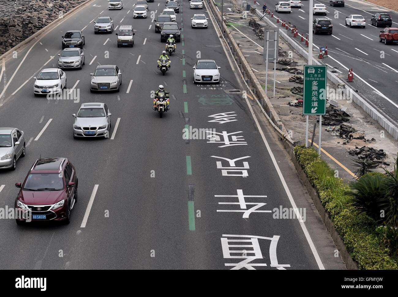 Carpool Lane Rules >> Carpool Lane Traffic Stock Photos Carpool Lane Traffic