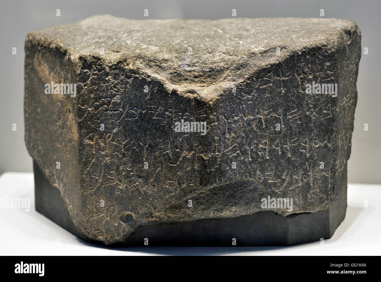 5910. Royal Moabite inscription dating 8th. C. BC. The surviving text, part of a larger inscription, mentions the - Stock Image