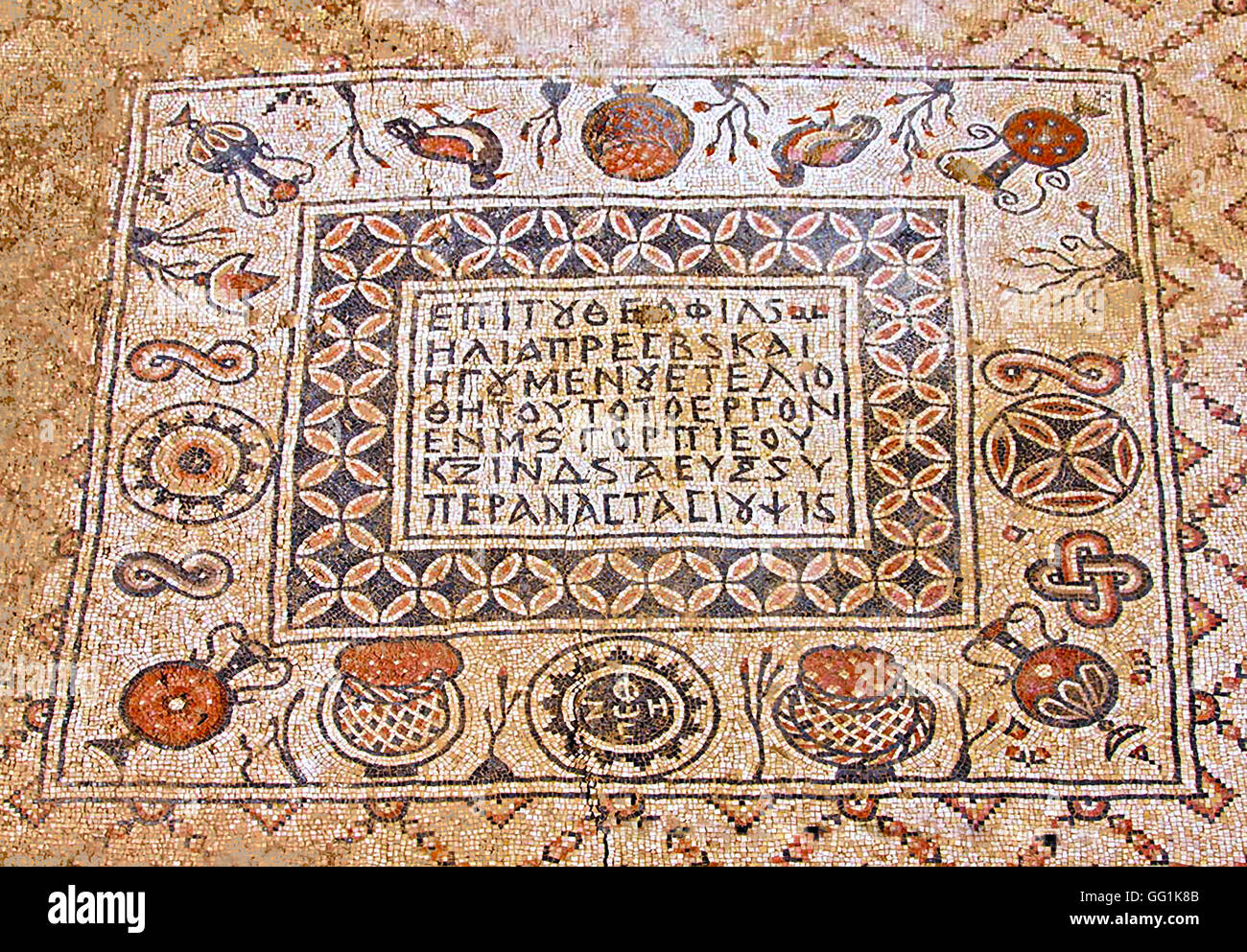 5921. Mosaic floor from a Byzantine monastery in hirbet Hura in the Negev (southern Israel). Detail depicting decorated - Stock Image