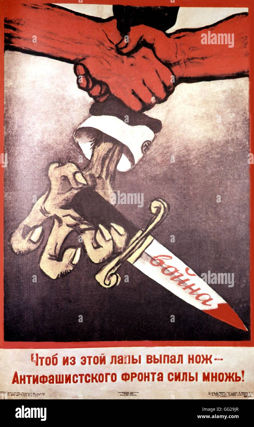 Propaganda poster by MIkhail Cheremnykh: 'To let the knive fall, join the anti-fascist ranks' 61 x 94 cm - Stock Image