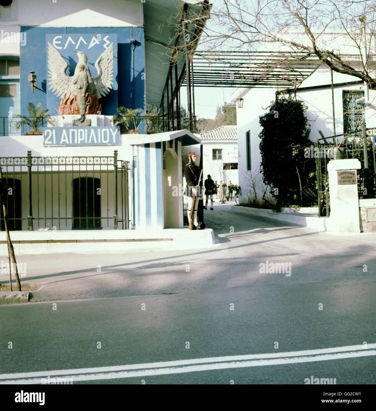 Athens, On the wall, poster symbolizing the regime of the Colonels 1972 Greece Photography: Grivas - Stock Image