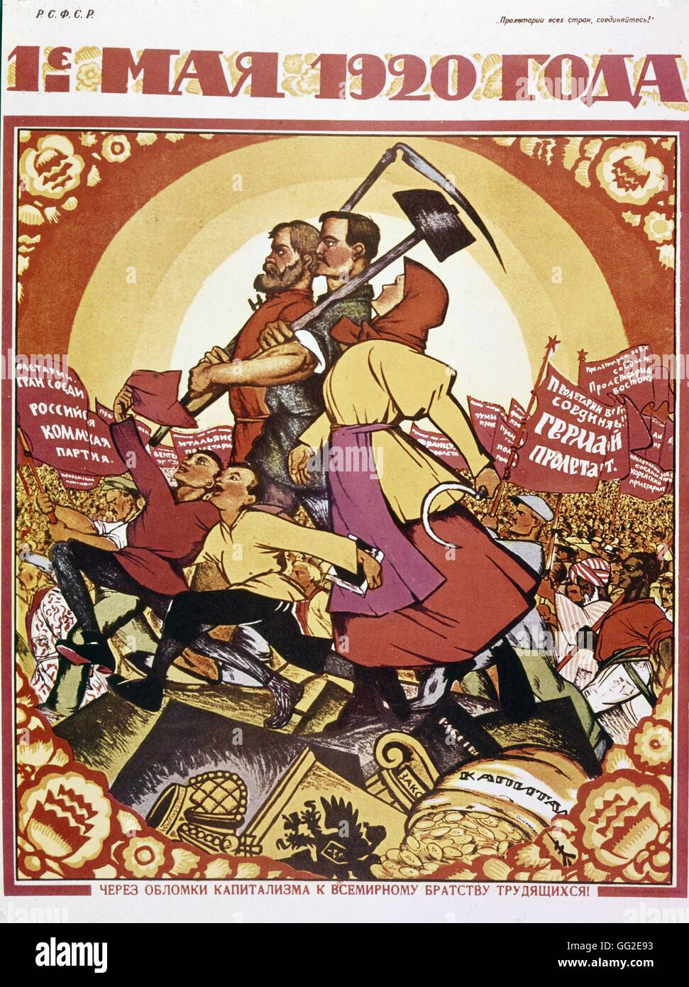 "1920 Russian Propaganda Poster /""THE CAPITALIST/"" Soviet Union Communist"