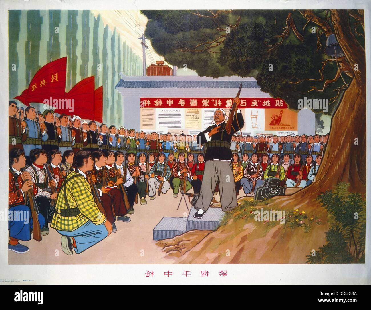 Military instruction lesson. Propaganda image. Chinese Cultural Revolution. 1966-1976 - Stock Image