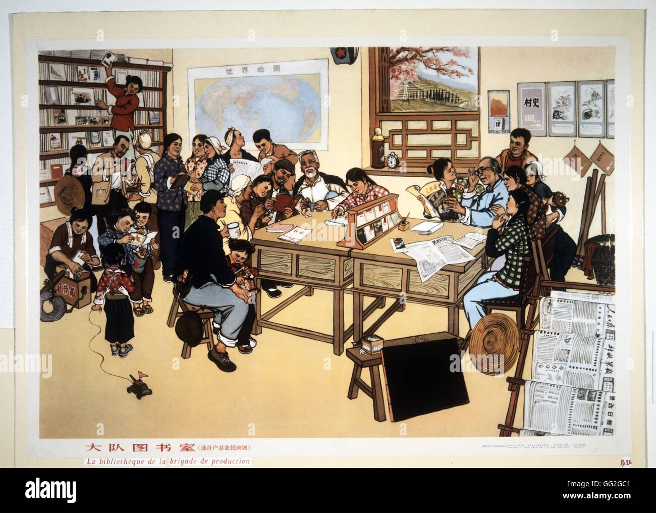 Chinese propaganda poster: the library of the production brigade. 1958 - Stock Image