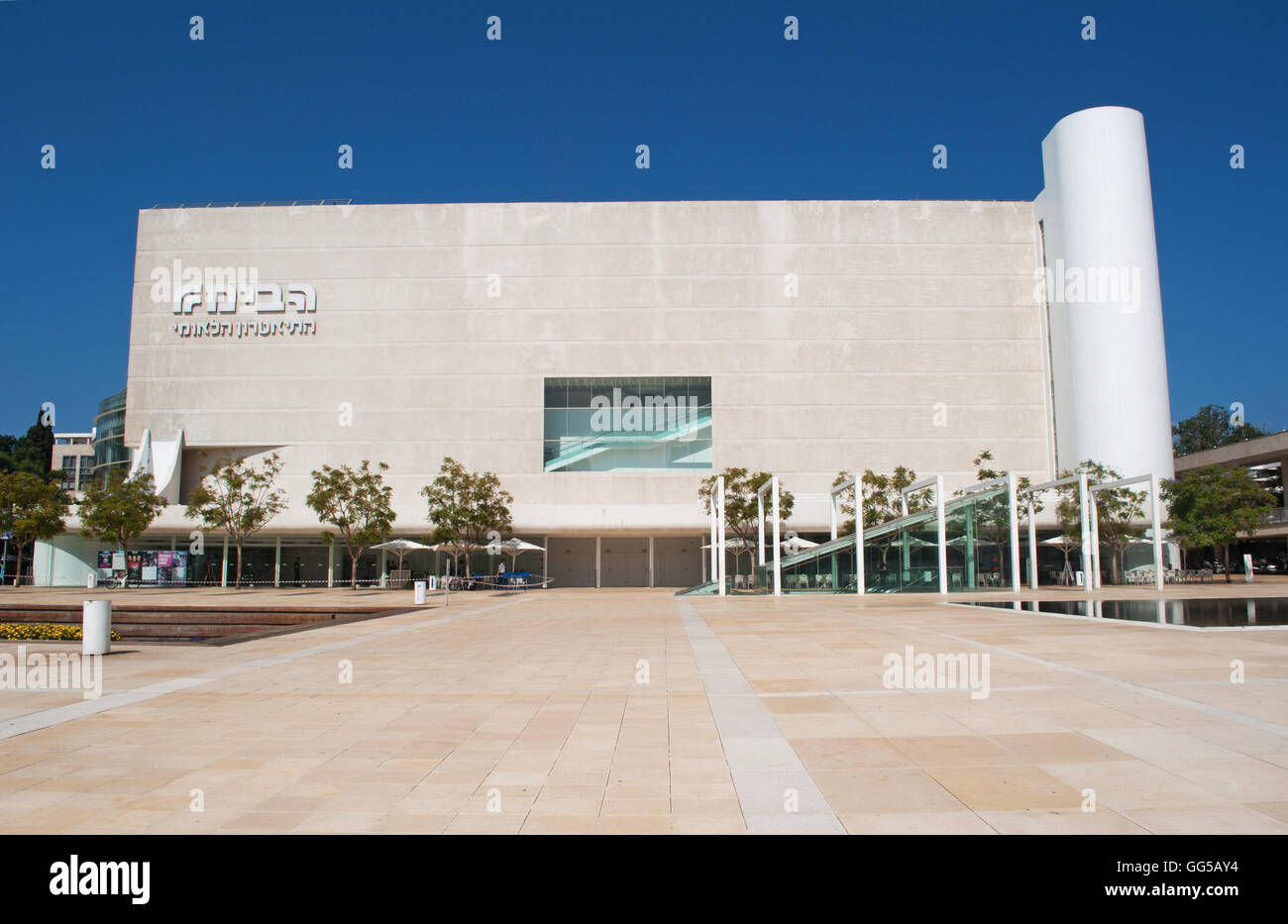 Tel Aviv, Israel: view of the  Habima Theatre, in Habima Square, the national theatre of Israel and one of the first - Stock Image
