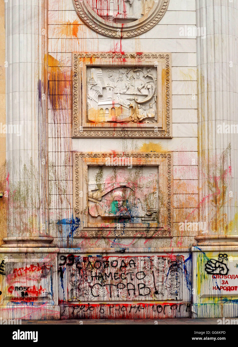 Public building defaced by graffiti and paintbombs in Skopje Macedonia in people's peaceful protest against - Stock Image