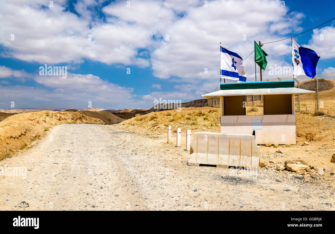 Checkpoint in the Judean Desert - West Bank, Israel - Stock Image
