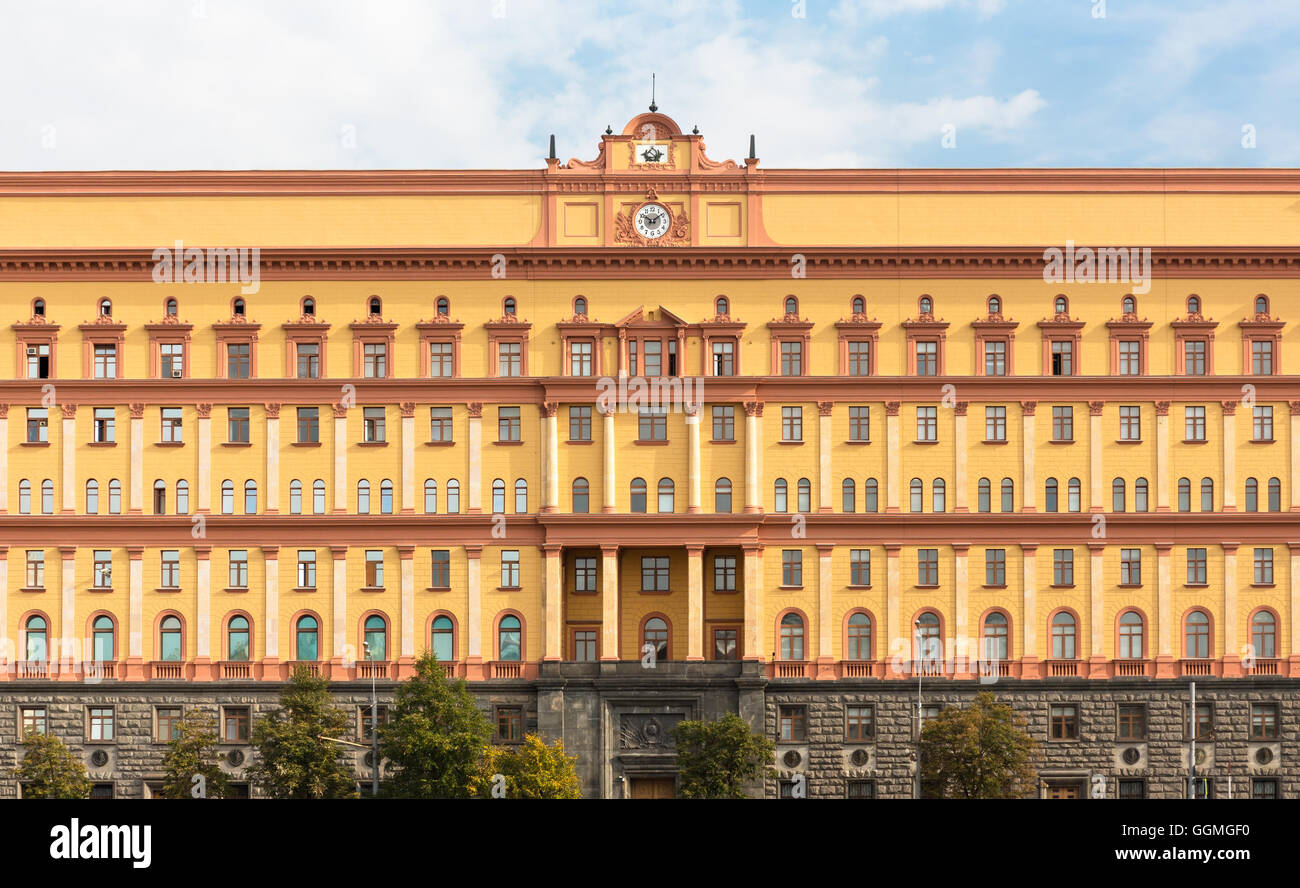Close-up of the Lubyanka Building - the headquarters of the FSB (former KGB) on Lubyanka Square in Moscow, Russia. Stock Photo
