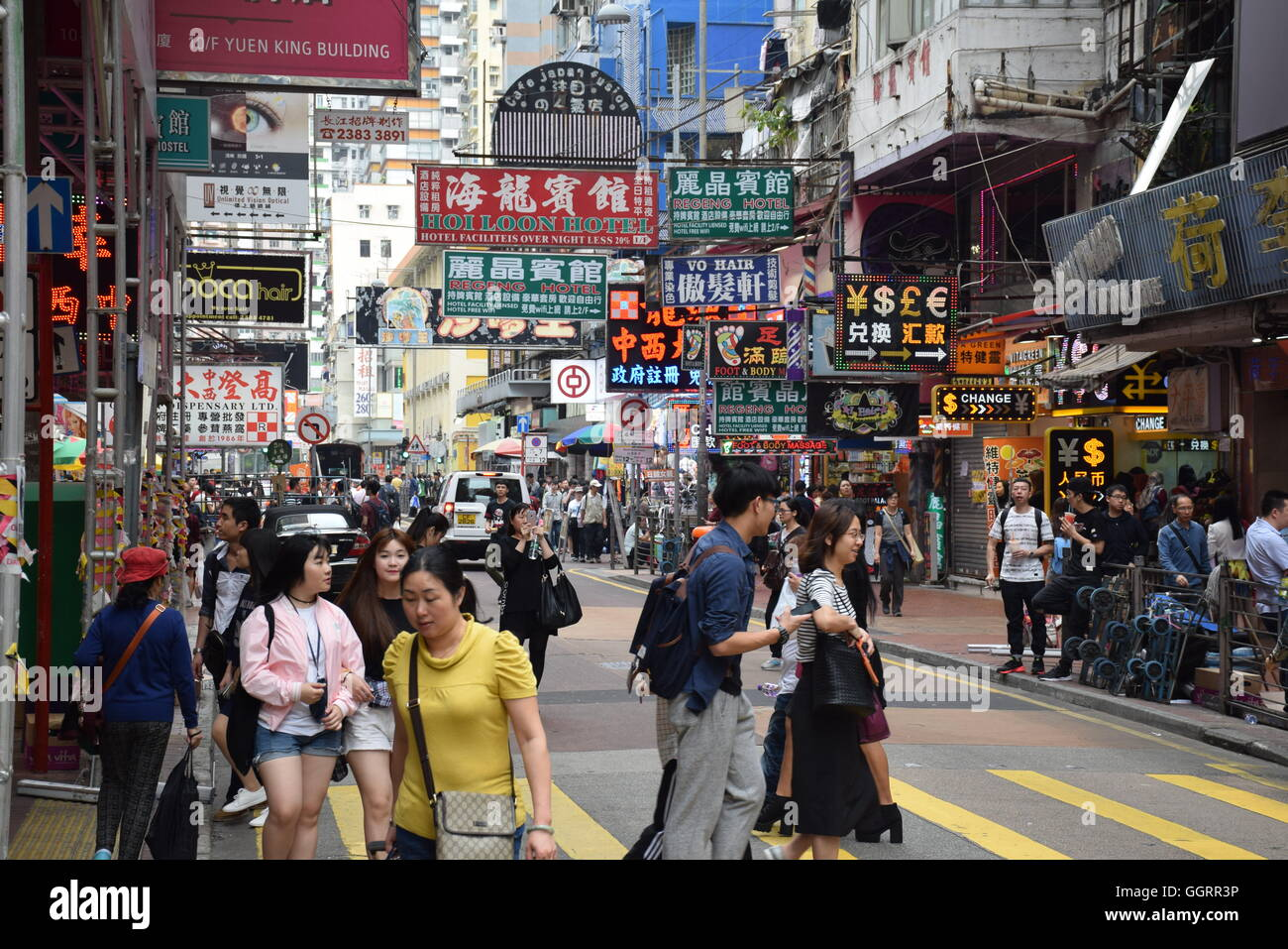 Signboards on the streets of Kowloon, Hong Kong S.A.R., China - Stock Image