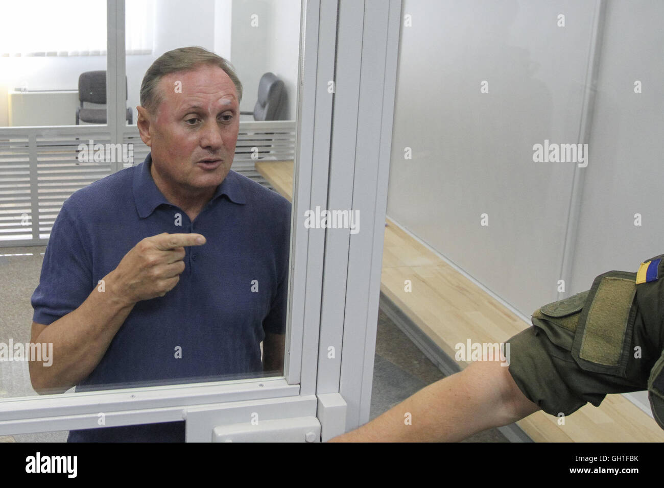 August 8, 2016 - Kyiv, Ukraine - Former head of the Party of Regions faction in parliament ALEKSANDR YEFREMOV is - Stock Image