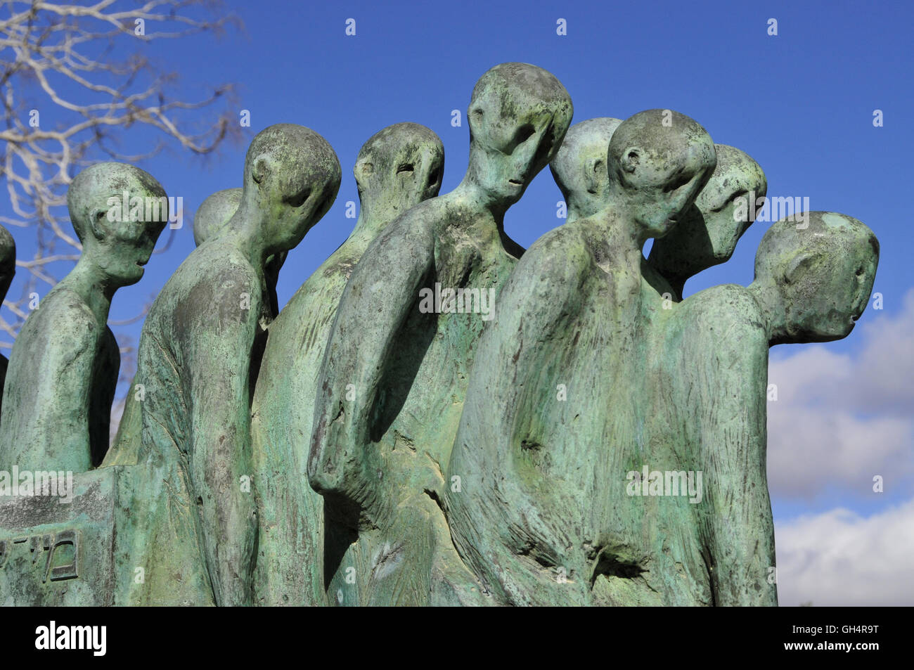 geography / travel, Israel, Jerusalem, Holocaust Memorial in the holocaust memorial Yad Vashem, Middle East, East, - Stock Image