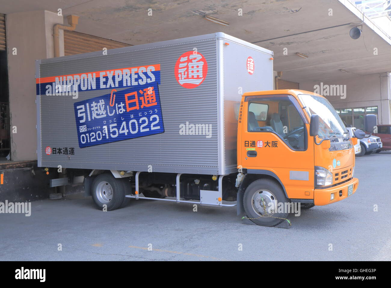 Nippon Express logistics company truck, a worldwide leader