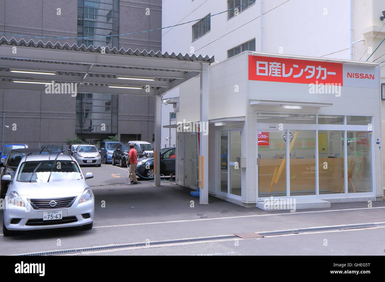 Japanese Car Wash Japan Asia Stock Photos Amp Japanese Car