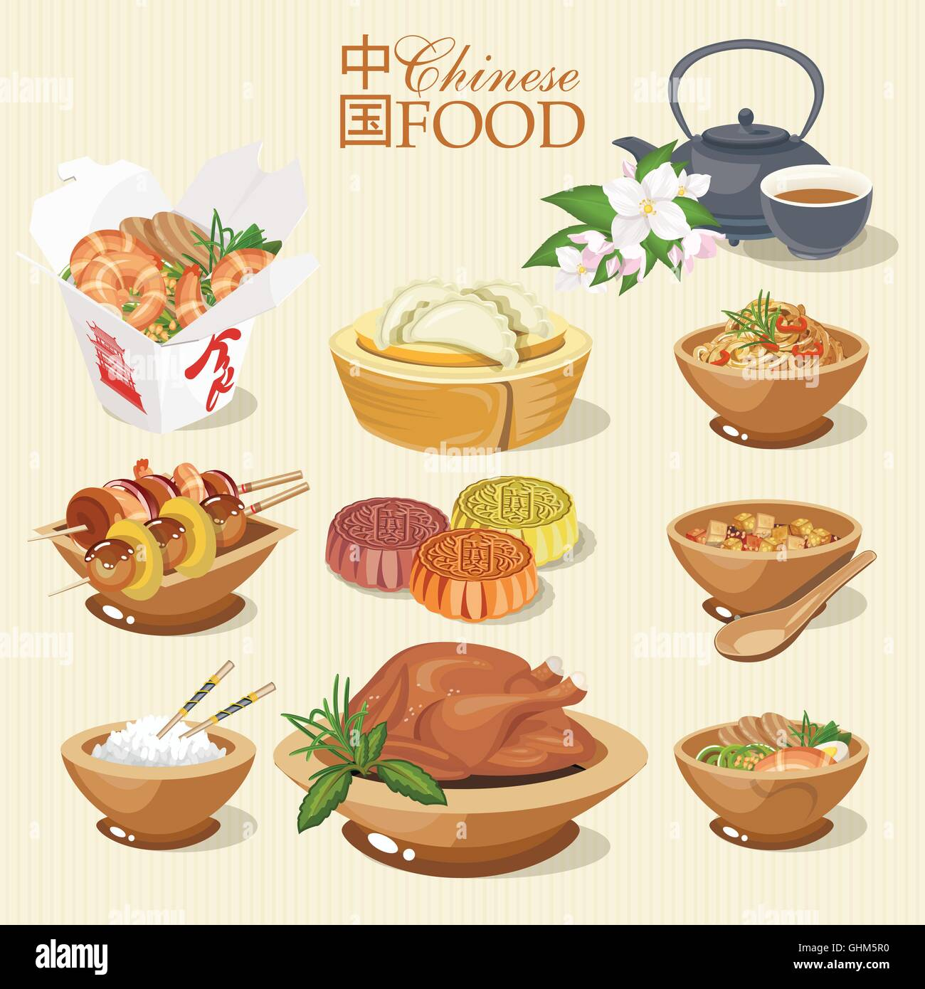 Vector Set With Chinese Food Chinese Street Restaurant Or Homemade Stock Vector Image Art Alamy