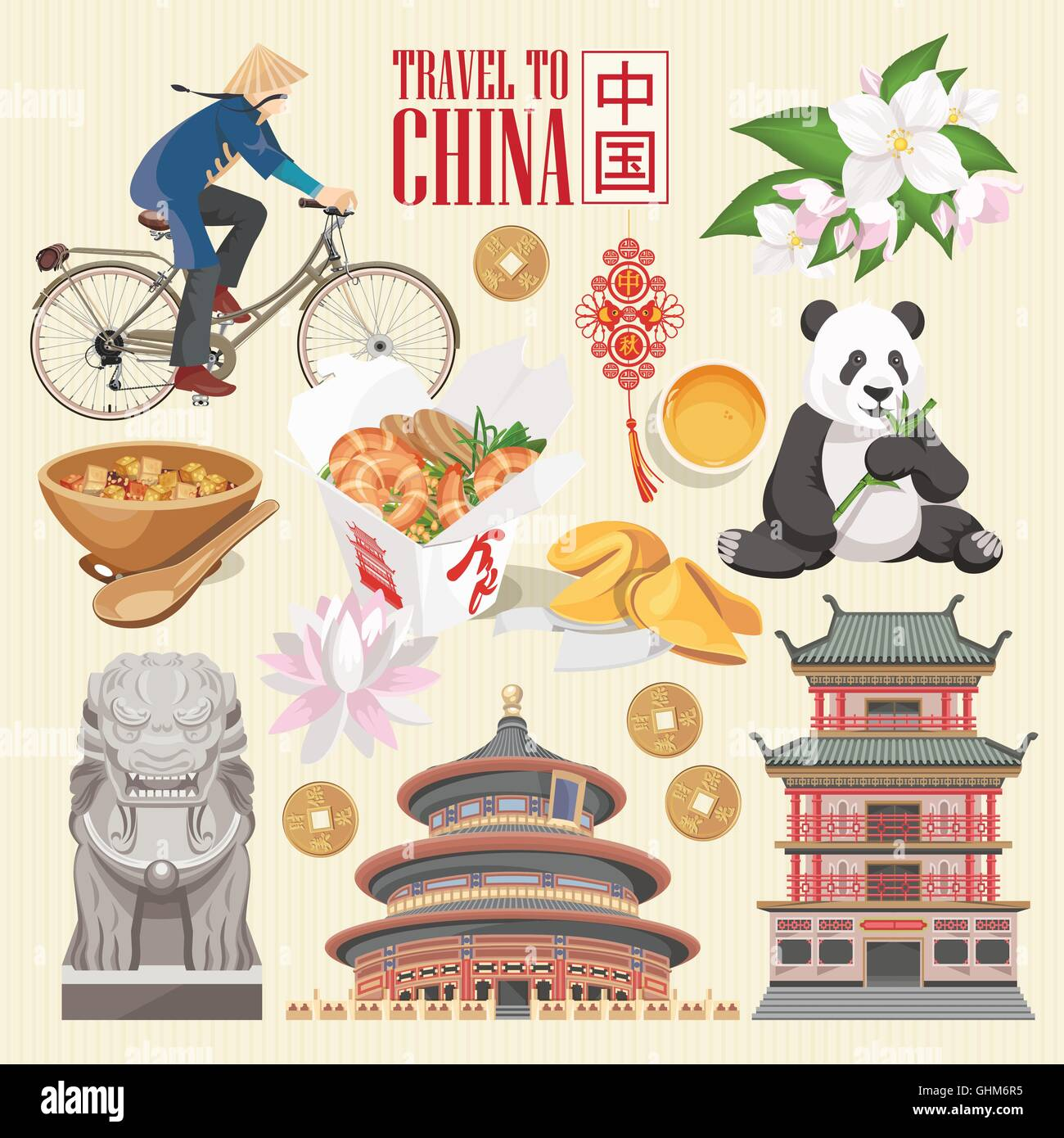 China travel vector illustration. Chinese set with architecture, food, costumes, traditional symbols in vintage - Stock Image