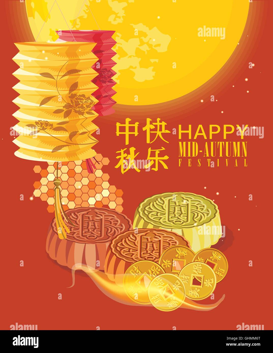 Moon Cake Stock Vector Images Alamy