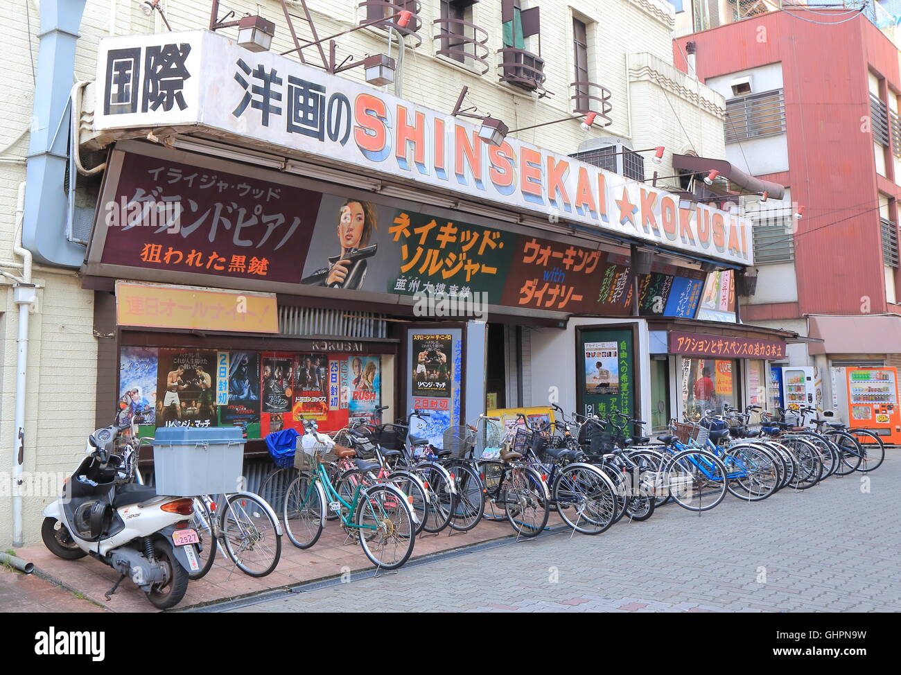Old Movie Theatre In Downtown Osaka Japan Stock Photo Alamy
