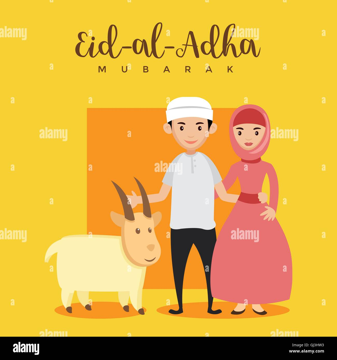 Muslim Couple Eid Al Adha Greeting Card Healthy Lamb For Qurban