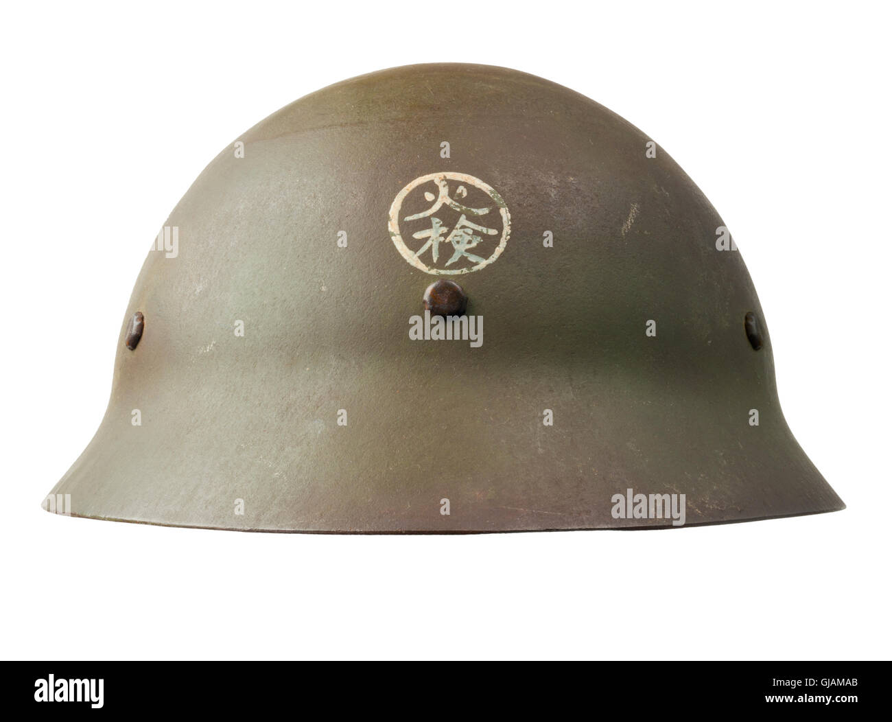 A Japanese World War Two civil defence helmet. - Stock Image