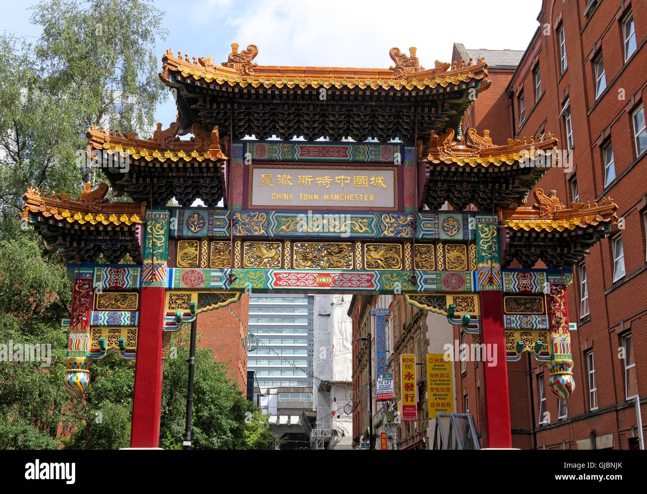 Archway ( paifang ), Manchester Chinatown,Faulkner Street, City Centre, Manchester, North West England, UK - Stock Image