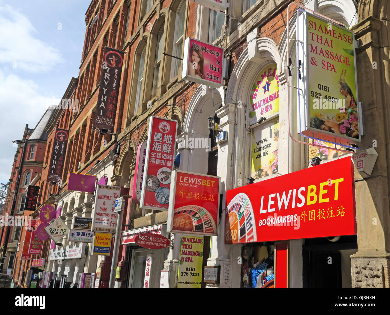 Shops in Manchester Chinatown (Lewisbet),Faulkner Street, City Centre, Manchester, North West England, UK - Stock Image