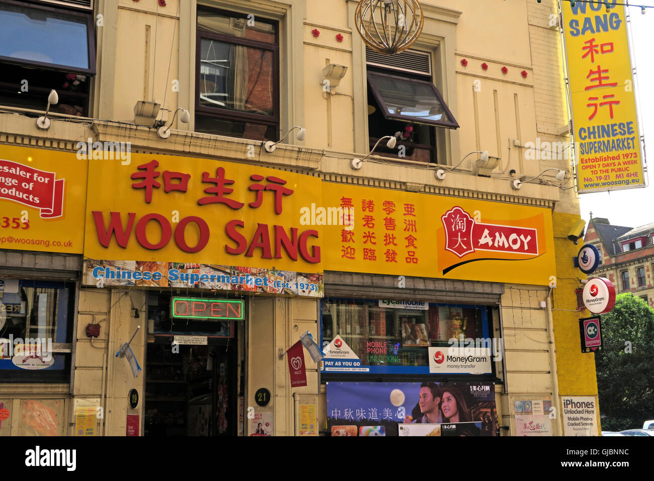 Woo Sang Supermarket, Manchester Chinatown,Faulkner Street, City Centre, Manchester, North West England, UK - Stock Image