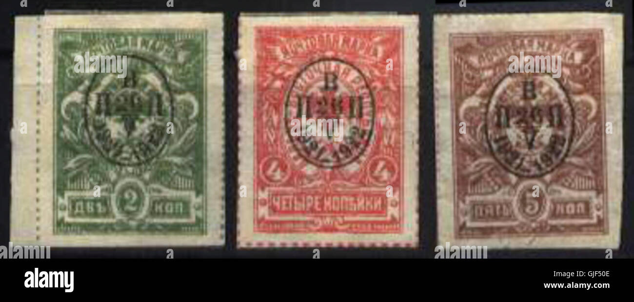 Commemorative stamps PPG1922 - Stock Image