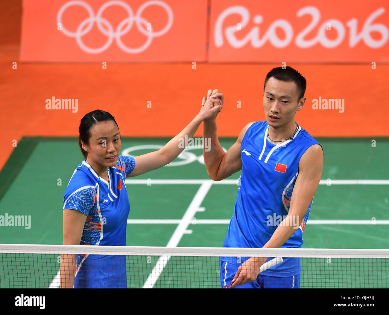 Zhao yunlei and zhang nan dating apps