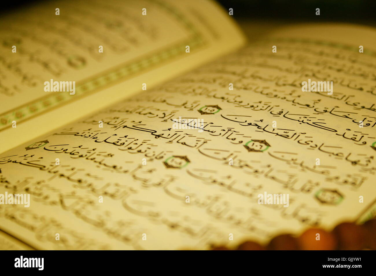 islam koran book - Stock Image
