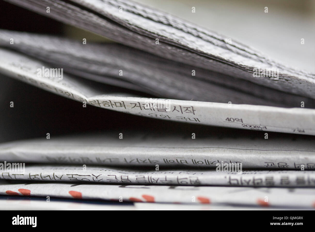 magazine newspaper journal - Stock Image