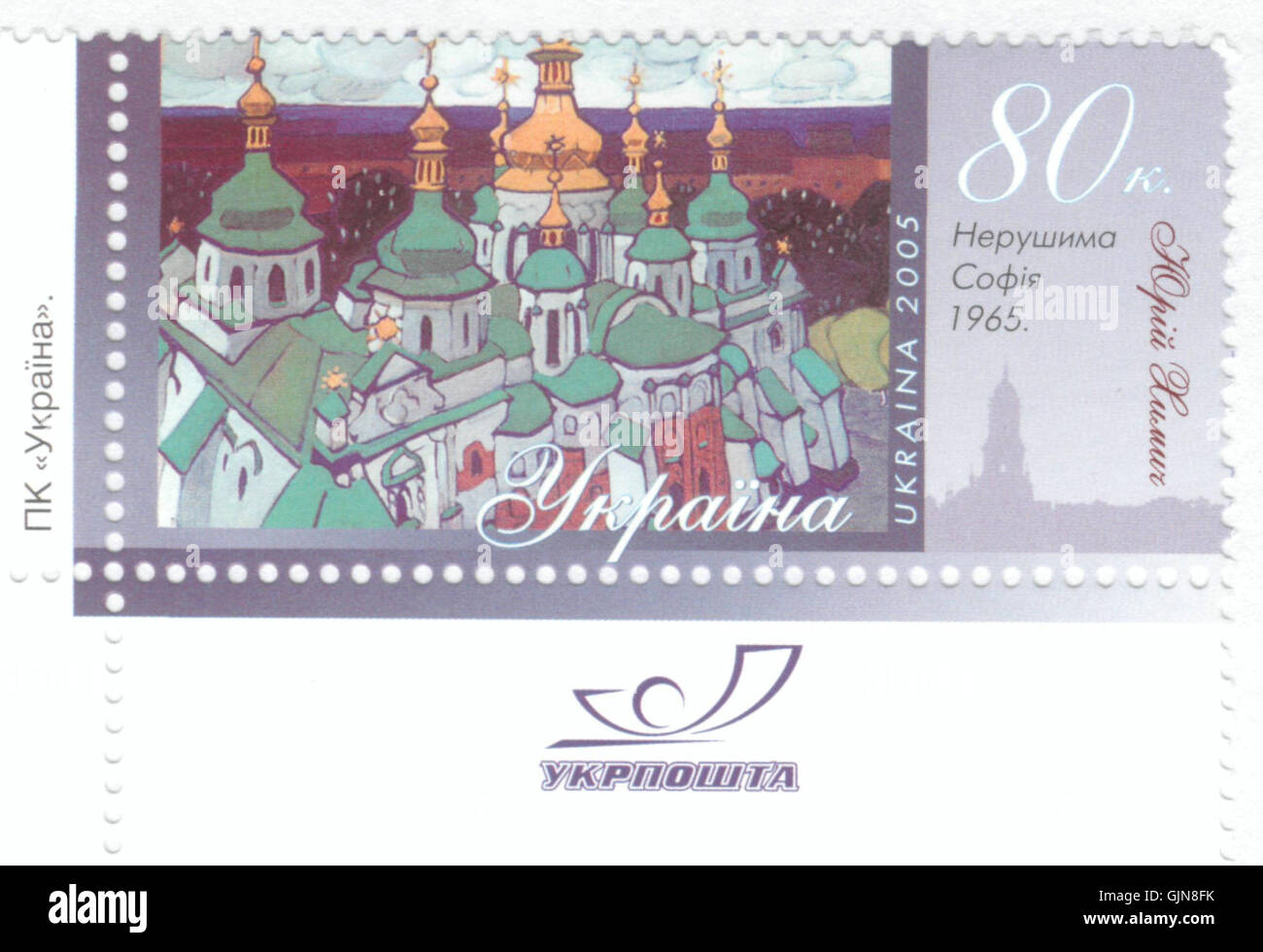 Indestructible Sofia. Picture by Yuri Khimich. Ukrainian stamp, 2005 Stock Photo