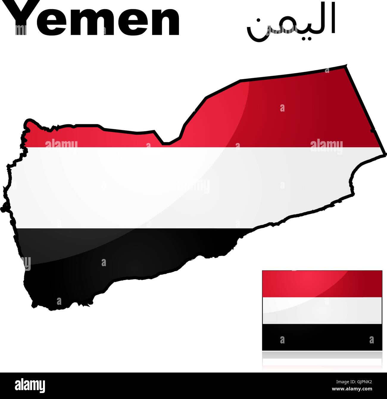 Yemen flag and map - Stock Vector