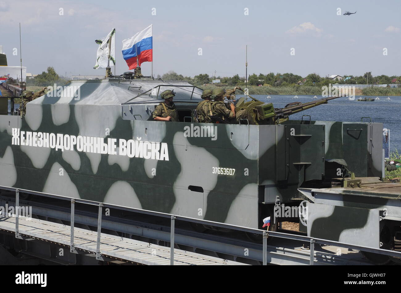 Volgograd Region, Russia. 16th Aug, 2016. An armoured train, Baikal, during a military exercise by the Russian Army's - Stock Image