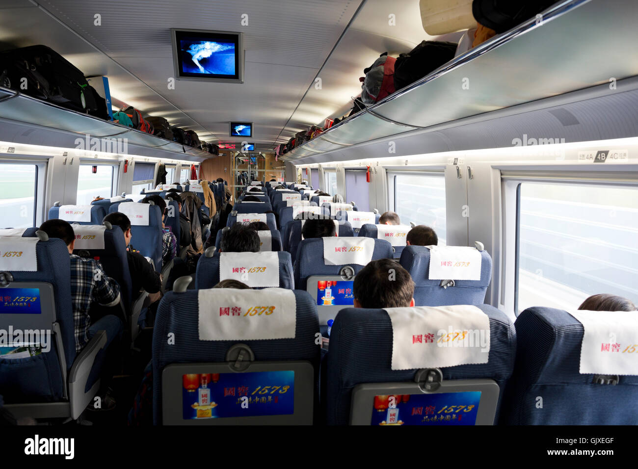 High-speed rail car interior - Stock Image