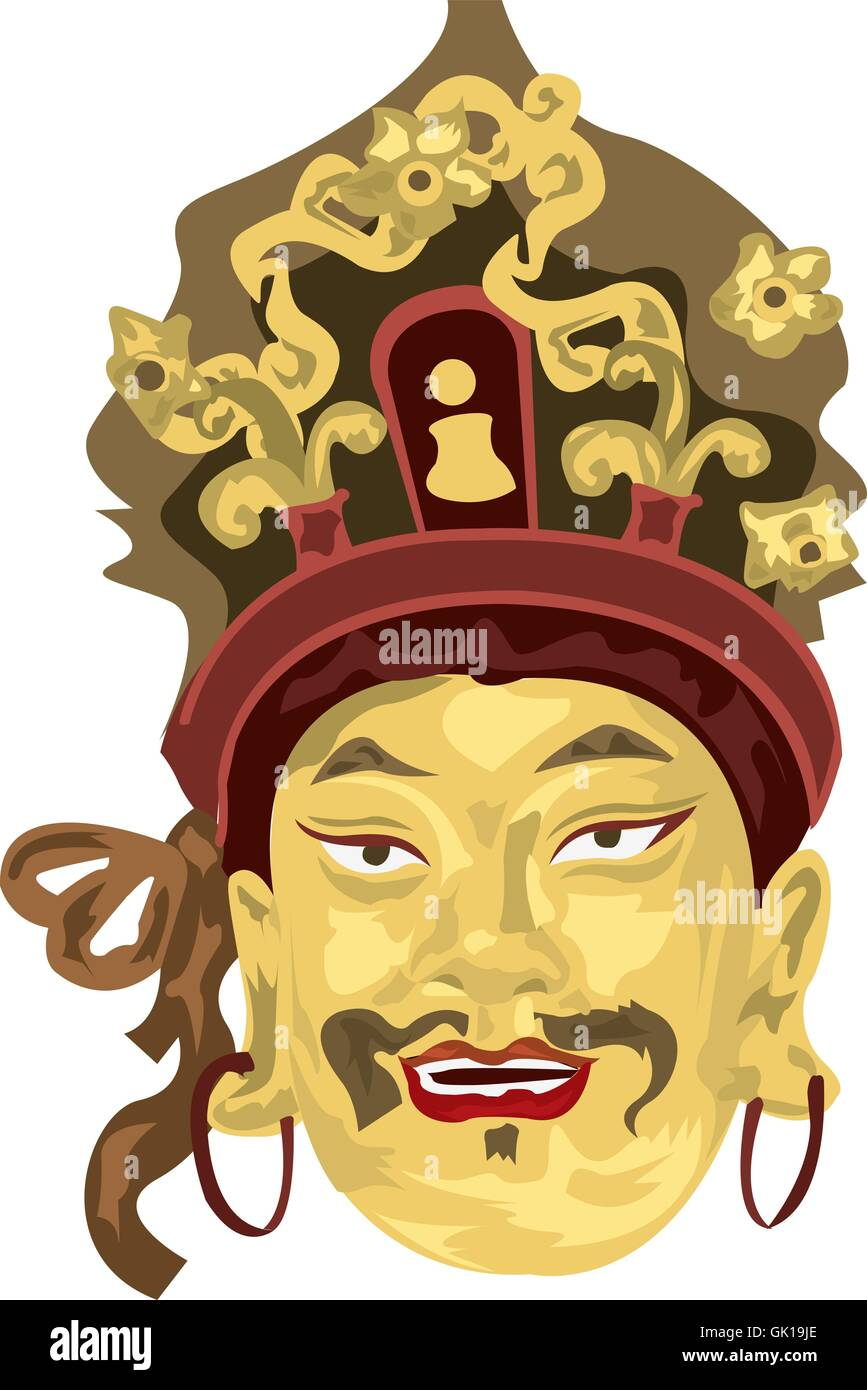Asian Face - Stock Vector