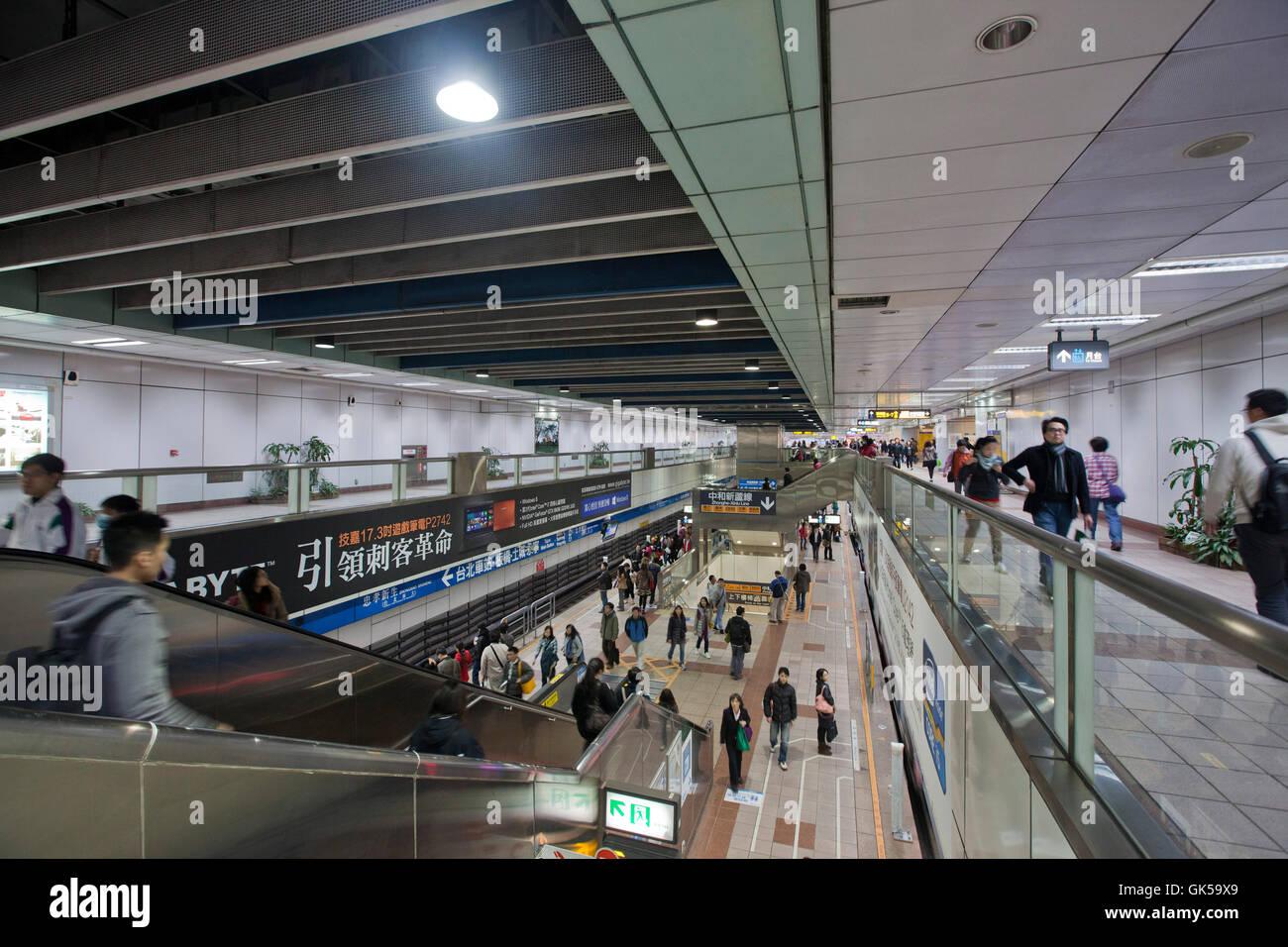 Taipei subway station - Stock Image