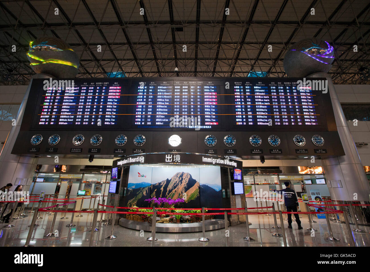 Taiwan Taoyuan International Airport - Stock Image