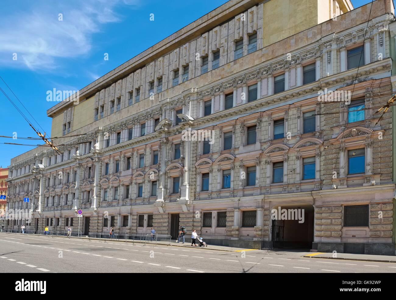 Profitable House N.D. Stakheeva, Myasnitskaya Street, 6/3, View with Lubyansky lane, landmark, built in 1898 - Stock Image