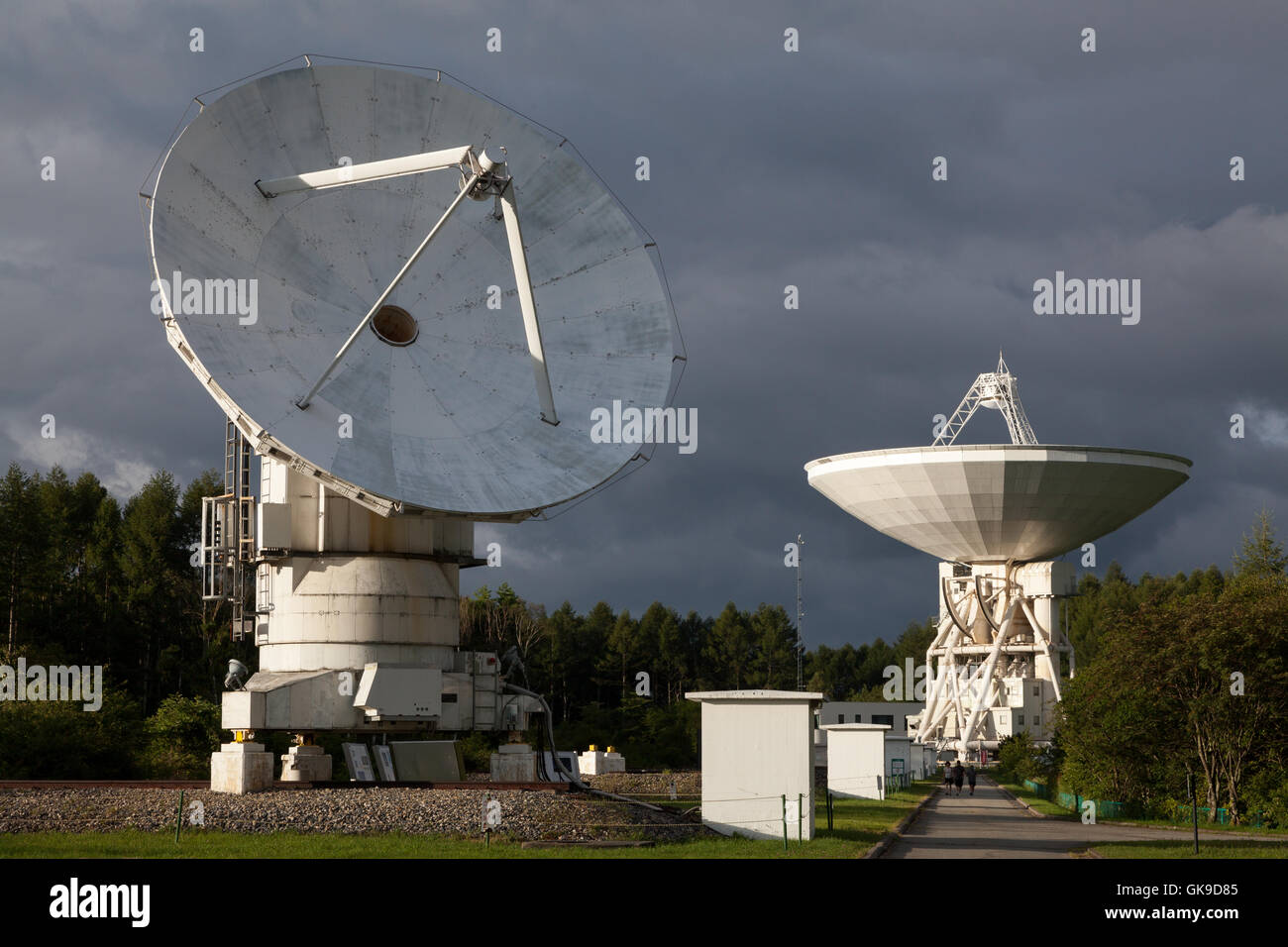 Nobeyama Radio Observatory (NRO) near Minamimaki, Nagano, Japan Tuesday August 16th 2016. - Stock Image