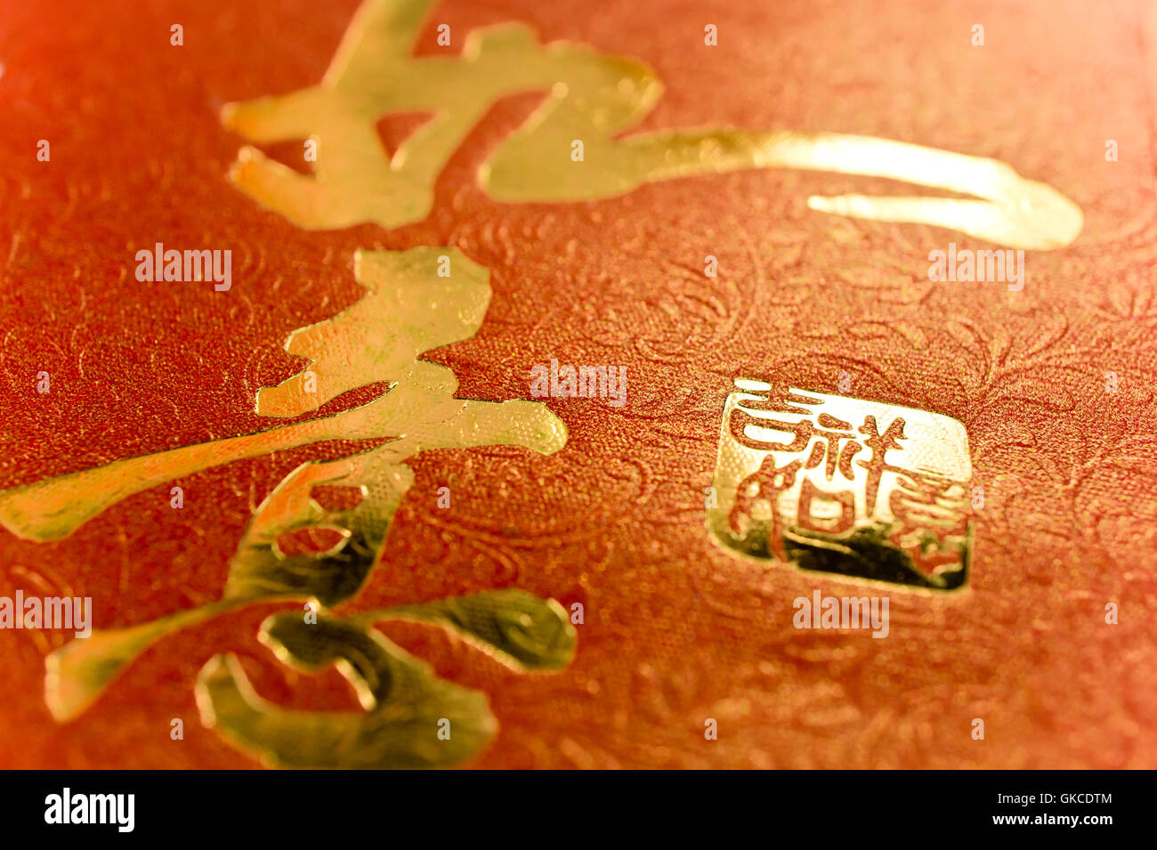 Chinese Blessing, Bliss - Stock Image