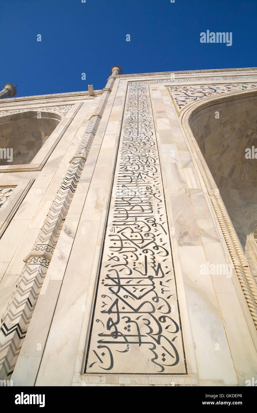Detail of Taj Mahal mausoleum, calligraphy of teachings from the Koran in Arabic writing on pishtaq arch, UNESCO - Stock Image
