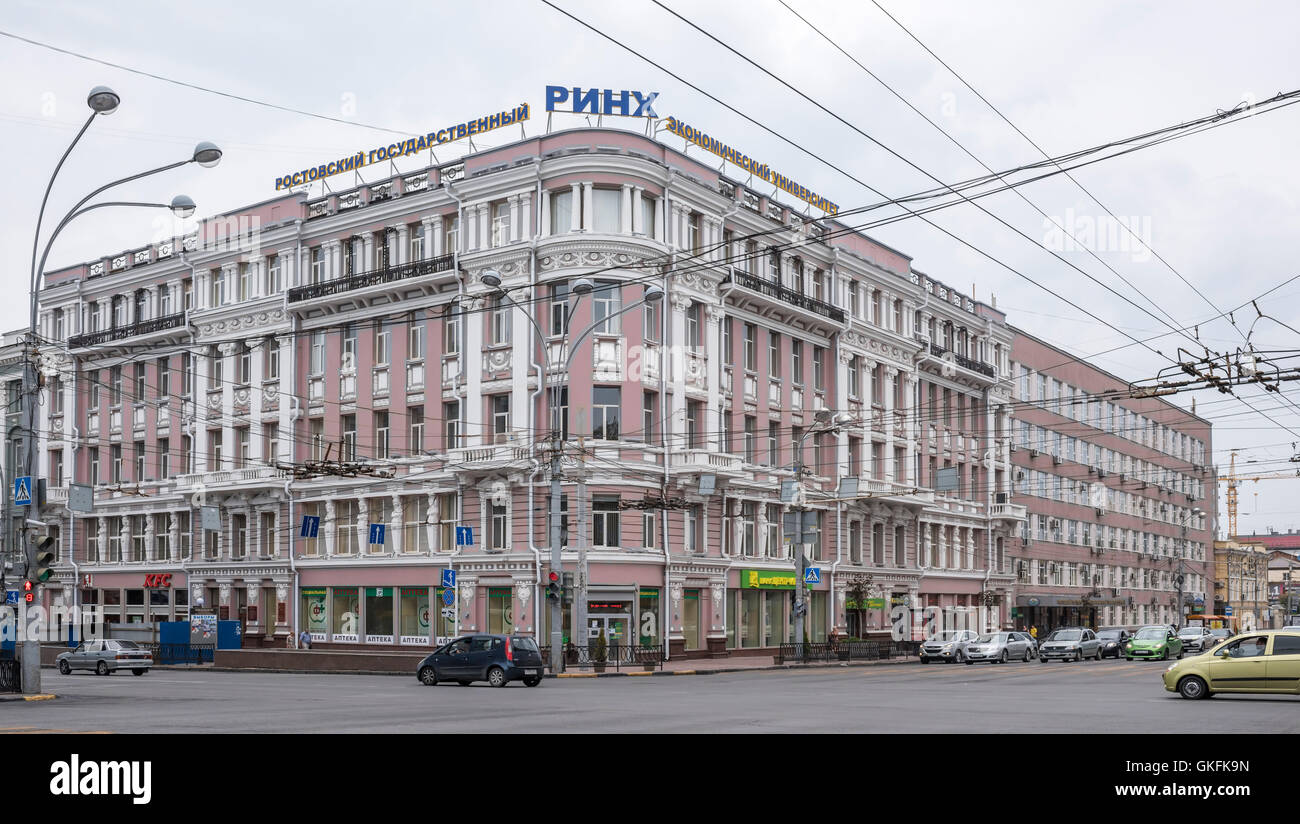 Rostov-on-Don, Russia -August 14,2016: The building of the Rostov State University of Economics (RINH). Nearby pedestrians - Stock Image