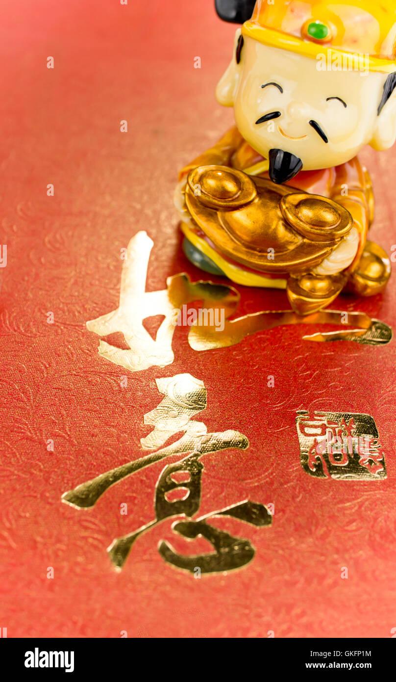 Fortune God - Stock Image