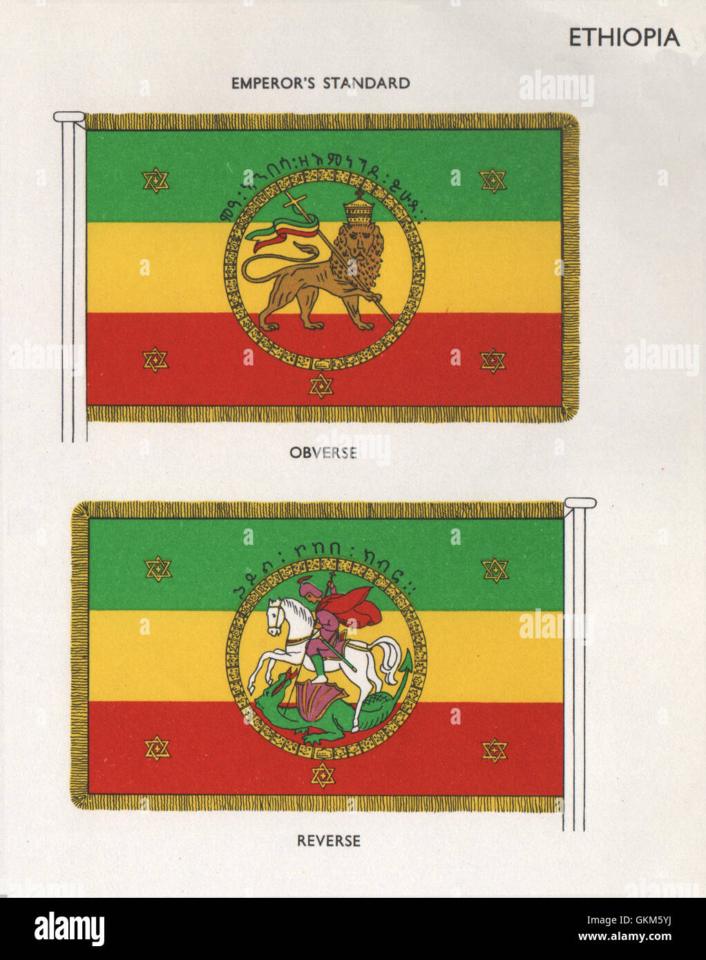 ETHIOPIA FLAGS. Emperor's Standard. Obverse. Reverse, vintage print 1958 - Stock Image