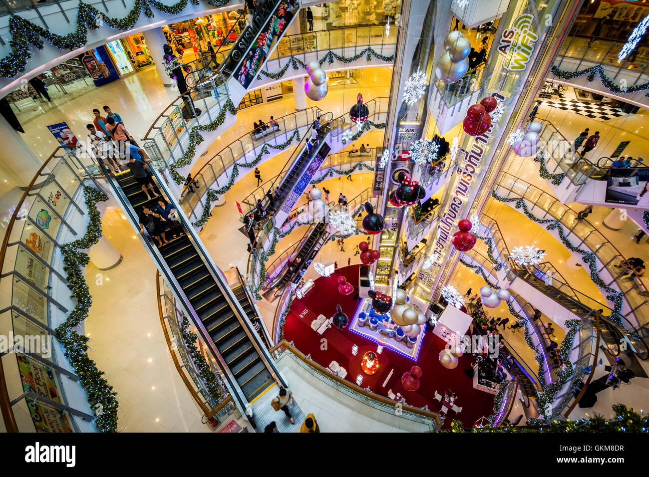 The interior of the CentralWorld Mall, at Siam, in Bangkok, Thailand. - Stock Image