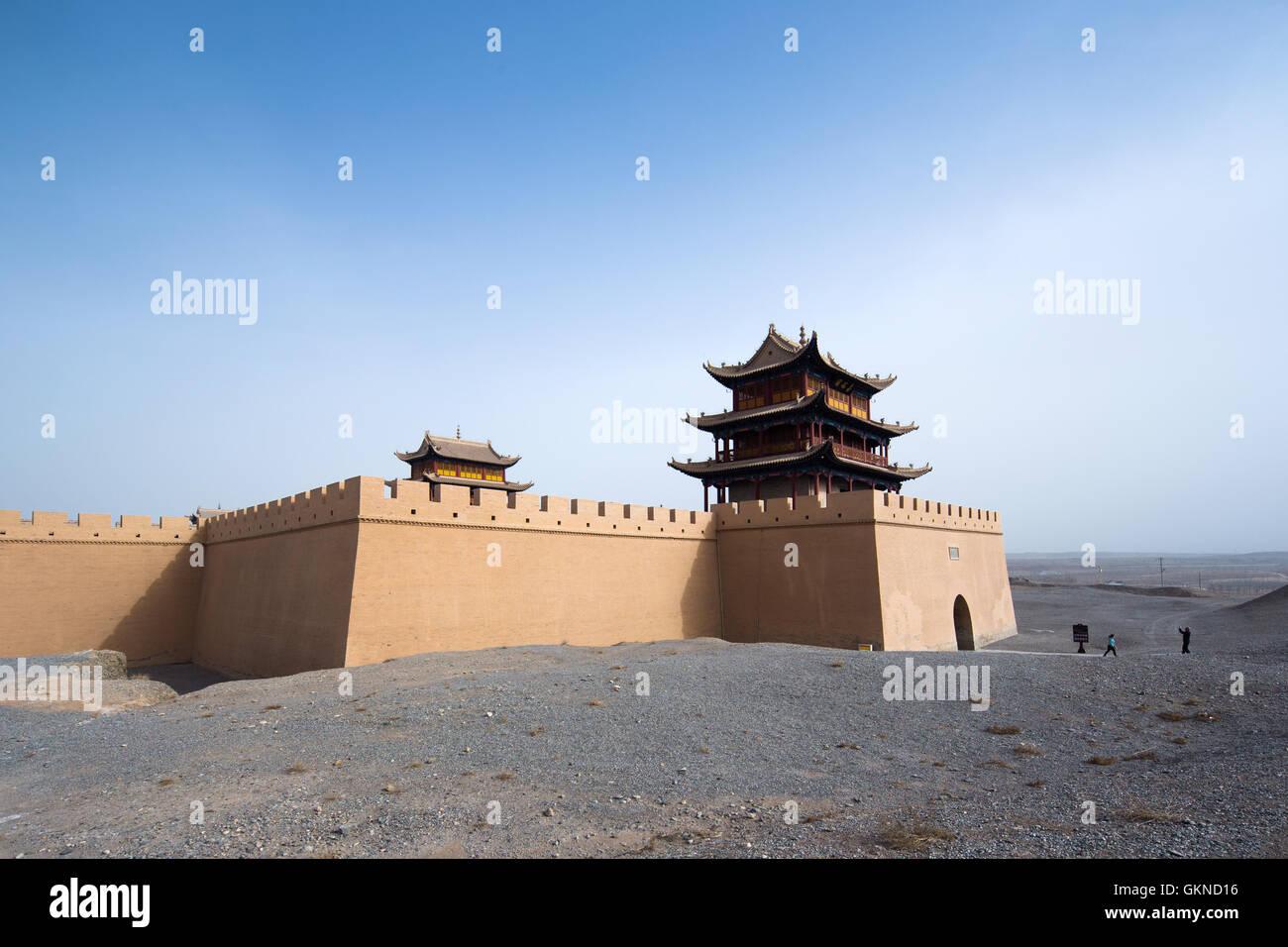 Jiayuguan, Gansu Province, China - Stock Image