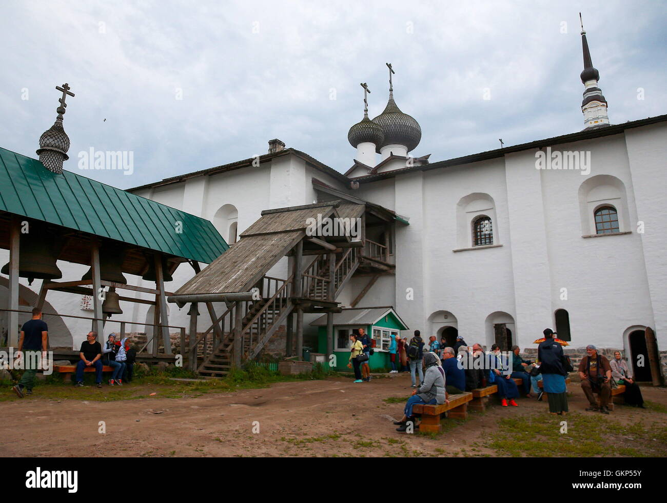 Arkhangelsk Region, Russia. 20th Aug, 2016. The Solovetsky Monastery on the Solovetsky Archipelago. © Sergei Fadeichev/TASS/Alamy Stock Photo